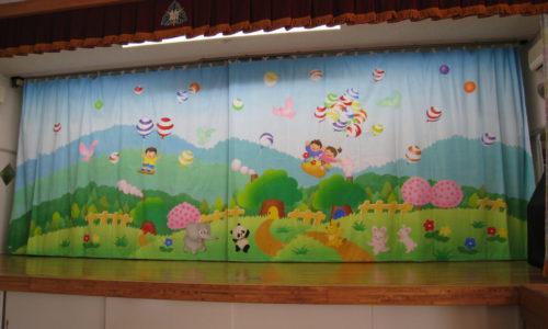 静岡市内幼稚園体育館 舞台幕カーテン取付工事