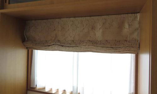 静岡県焼津市のお客様 カーテン・プレーンシェードのカーテン生地を取り替えました。ヘッドレール・操作チェーン(メカの部分)は再利用