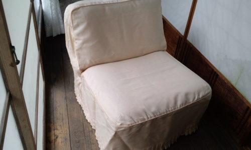 静岡市葵区のお客様 椅子カバーを製作しました。