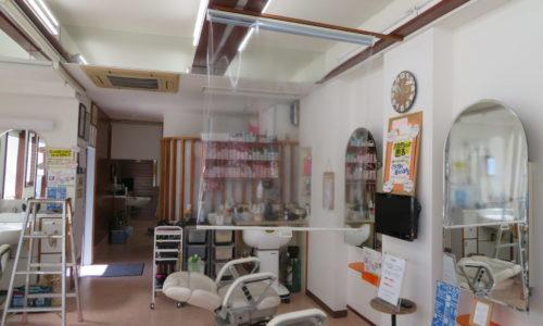 静岡市葵区の理髪店様 ウィルス対策 飛沫感染防止「透明ロールスクリーン」を取り付けました。